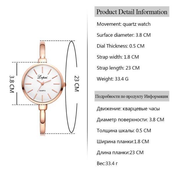 Часы You